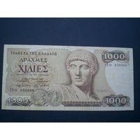 1000 драхм 1987 г.