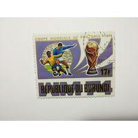 Бурунди 1974. Чемпионат мира по футболу