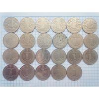 Набор 1 гривна - 23 штуки (2001-2014)