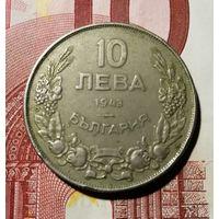 10 лева 1943