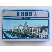 Олимпиада-80. Киев. Набор из 15 открыток