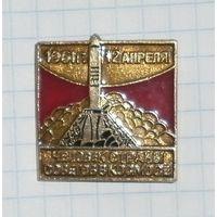 "Значок ""1961г. 12 апреля"""