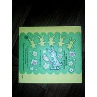 Фантики от конфет