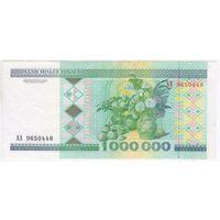 1000000 рублей 1999 г. АА 9650448. VF..