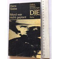 Siebe Mord war nicht geplan Книга детектив роман на немецком языке Издательство Германия 223 стр