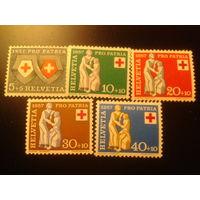 Швейцария 1957 Красный крест полная серия