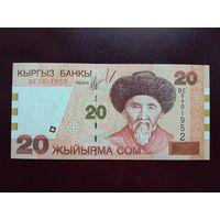 Киргизия 20 сом 2002 UNC