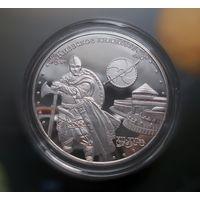 """1 серебряник 2017 """"Киевское княжество"""""""