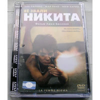 """Люк Бессон """"Её звали Никита"""" DVD5"""