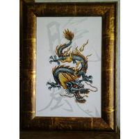 Картина ,,Дракон-цю,,ручная работа, вышивка.