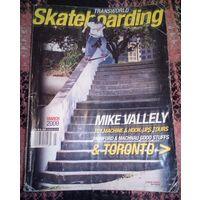 Журнал Skateboarding.
