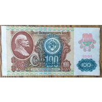 100 рублей 1991 года, серия ЛЧ