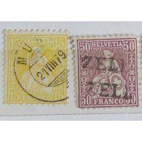 Восседающая Швейцария. Дата выпуска:1875 !!!