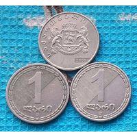 Грузия 1 лари 2006 года. Георгий Победоносец. Инвестируй выгодно в монеты планеты!