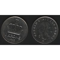 Норвегия km436 1 крона 1995 год (f50)nr0(ks00)