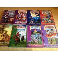 Серия заклятые миры 8 книг