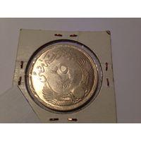 Серебро Египет (лот 2)
