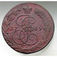 5 копеек 1769 ЕМ Супер сохран
