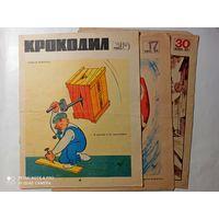 """""""Крокодилы"""" 3 номера за 1970г.(цена за один)"""