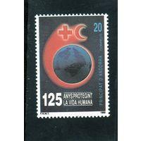 Андорра.ES-212.125 лет организации Красного креста. 1989.