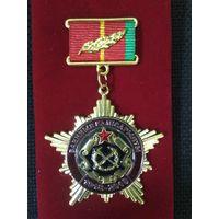 ТОРГИ Нагрудный знак 100 лет военным комиссариатам Вооруженных Сил