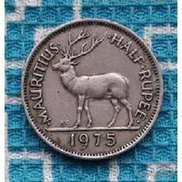 Британский Маврикий 1/2 рупии 1975 года. Великобритания. Елизавета II. Олень.