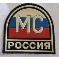 Шеврон Россия миротворческие силы