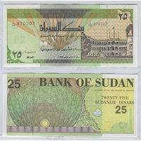 Распродажа коллекции. Судан. 25 фунтов 1992 года (P-53b.2 - 1992-1998 Issue)