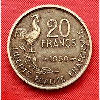 12-09 Франция, 20 франков 1950 г.