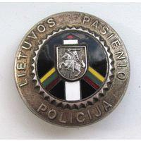 Литовская пограничная полиция (Lietuvos pasienio policija). За 10 лет службы. 1995-2000 г.г.
