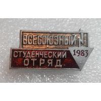 Значок. Всесоюзный студенческий отряд 1983 #0161