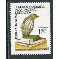 Доминиканская республика. Конгресс по образованию