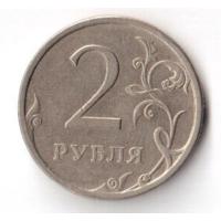 2 рубля 2008 СПМД РФ Россия