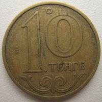 Казахстан 10 тенге 2002 г.