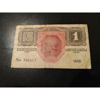 1 крона 1916 Австро-Венгрия без надпечатки 1650