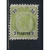 Австро-Венгрия Почта за рубежом Османская Имп. 1891 Франц Иосиф Надп #28A