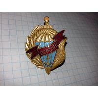 """Знак """"Оср СпН"""" - особая рота спецназа 5-й бригады"""
