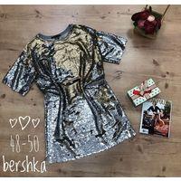 Платье на корпоратив Bershka р.Л хит сезона