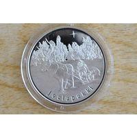 Дед Мороз (серебро 0.925)