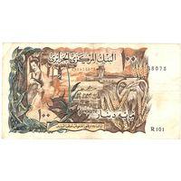 Алжир, 100 динаров, 1970 г. Не частые!