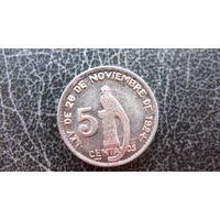 Гватемала 5 сентаво 1945 ( серебро )