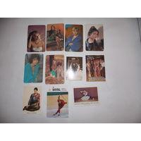 Календарики СССР, с актерами, артистами