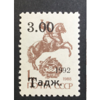 "1992 Таджикистан. 1м. ""Надпечатки на марках стандарта СССР"" **"