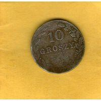 10 грошей 1840 МW