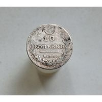 10 копеек 1813. СПБ ПС серебро с рубля