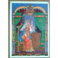 """Куркин А. Комплект открыток """"Сказка о мертвой царевне и семи богатырях"""" 1968 г. 15 из 16 откр. Без обложки."""