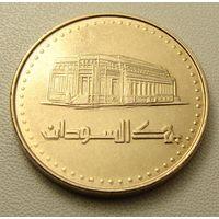 """Судан. 2 динара 1994 год KM#113   """"Центральный банк Судана""""  """"Широкая штриховка"""""""