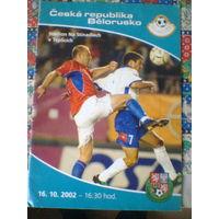 2002 год отб.матч Чехия--Беларусь на18 страницах цветная