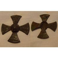 Ополченческий крест. Николай II.