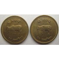 Непал 10 пайс 1967 г. Цена за 1 шт.